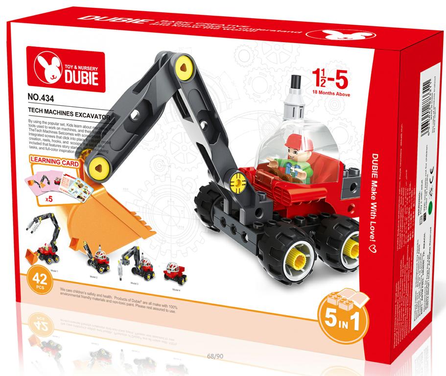 excavator 5 in 1 tech machine set brick competible with duplo