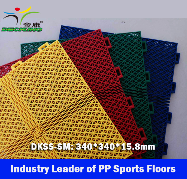 Playground PP Flooring, Kindergarten Sport Tiles, Interlock Sport Floor