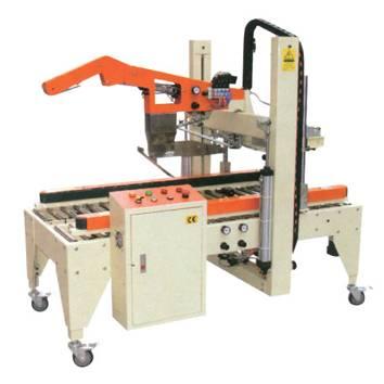 Fully Automatic Carton Sealing Machine with size Self-adjustment and carton folding Carton machine