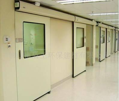 Medical Door (Airtight Door)