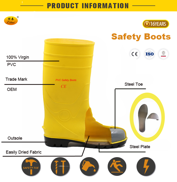 Comfortable OEM construction safety boots