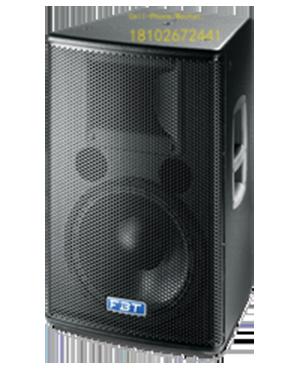 Passive voice box FBT Verve Actpro pro audio portable subwoofer