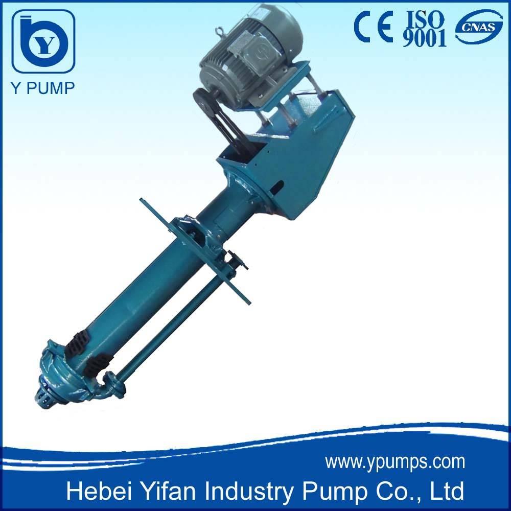 Vertical Dredge Slurry Pump