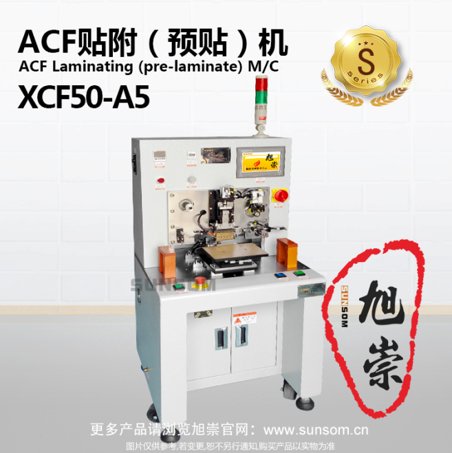 ACF Laminating (pre-laminate) Machine