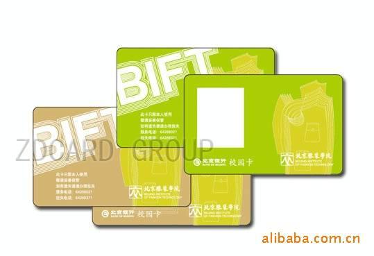China phone card