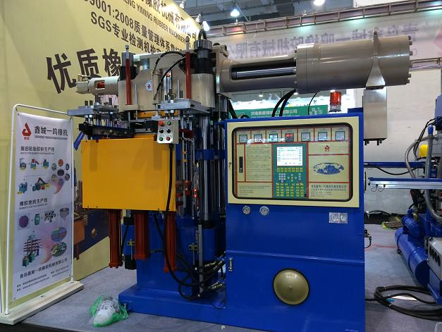 Rubber Injection Molding Machine For Fire Pipe Sealing Rings
