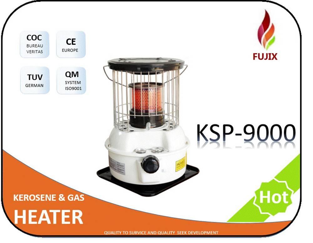 National kerosene heater KSP-9000