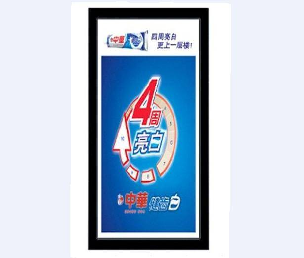 46 inch Advertising Player