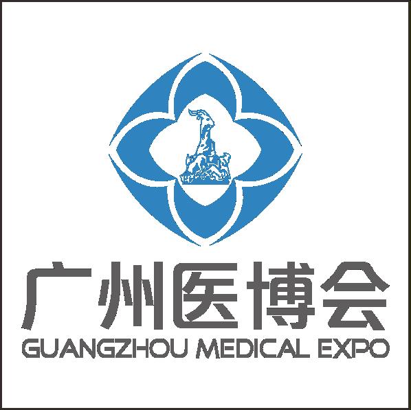 2018 China(Guangzhou) International Medical Equipment Expo