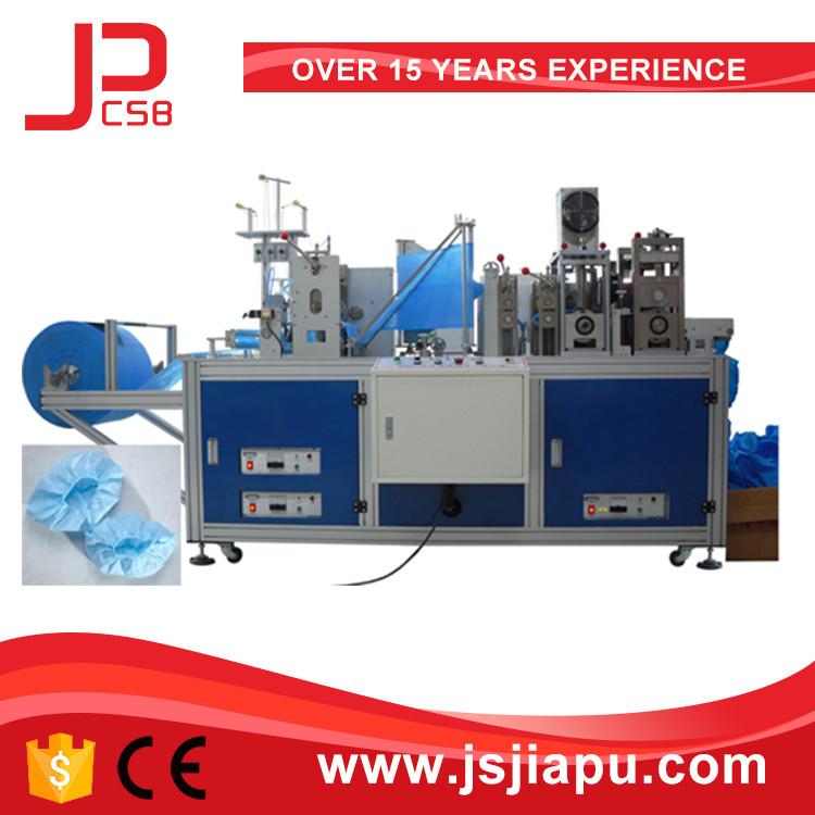 JIAPU Nonwoven Shoe Cover Machine