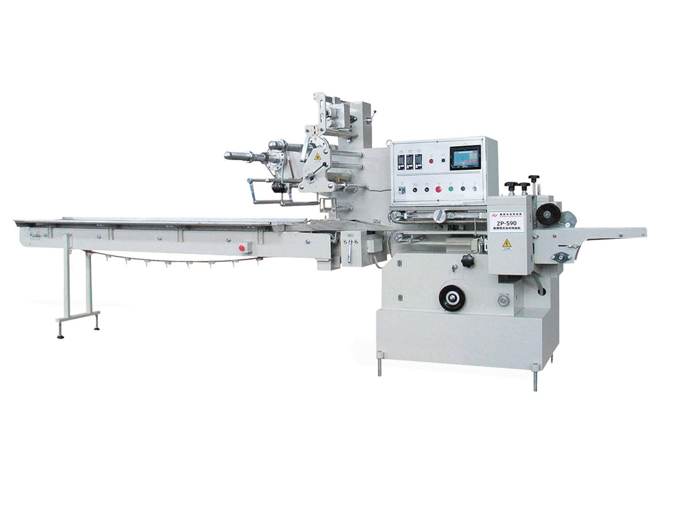 PACKAGING MACHINE ZP-590