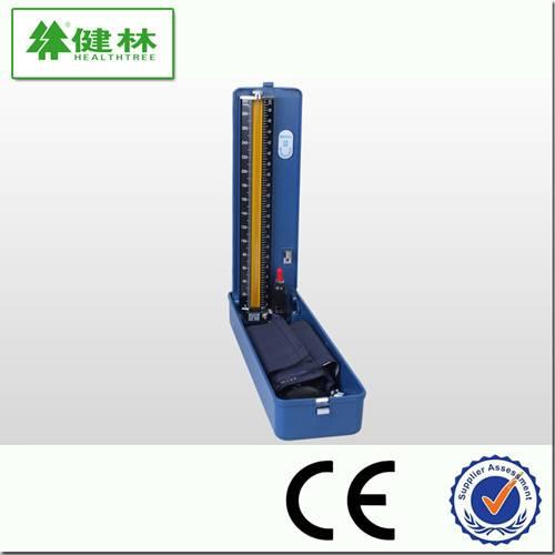 Best Aluminum Manual Mercury Sphygmomanometer