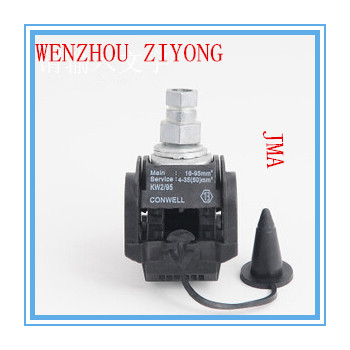 Low Voltage Waterproof Insulation Piercing Connector for Cable