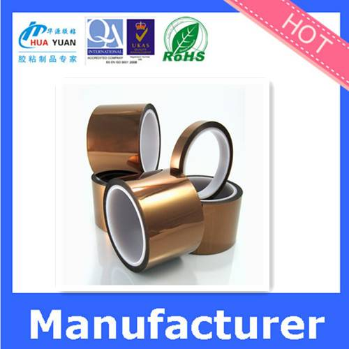Manufacturer of adhesive ESD anti-static polyimide tape