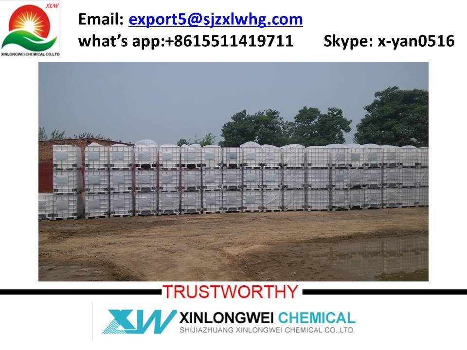 Urea Ammonium Nitrate(UAN) /nitrogen solution