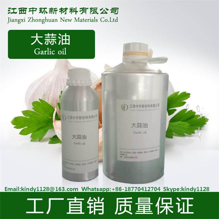 100% Pure Therapeutic Grade garlic essential oil wholesale