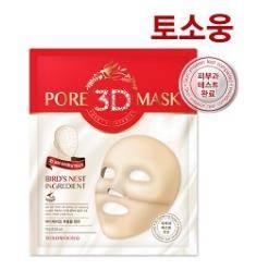 3D Pore Tightening Mask