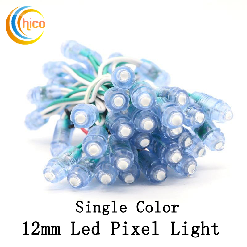12mm Led Pixel Module 50 pcs/lot Digital Single Color red/yellow/blue/green/white/warm white