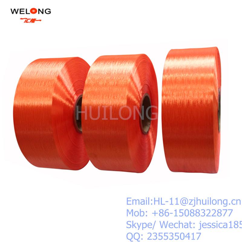 75D/48F polyester yarn DTY