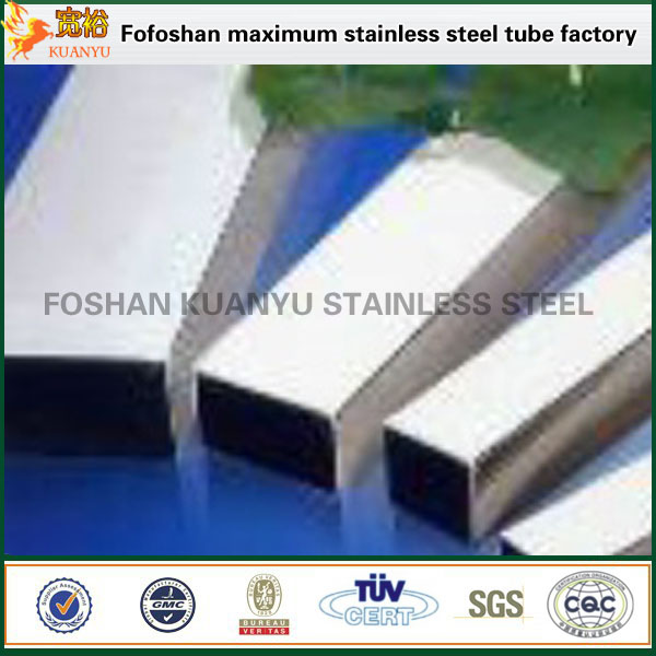 mirror surface stainless steel rectangular pipe