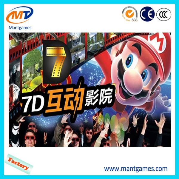 2015 amazing special effect 5D cinema with theater seat HD 3D movie