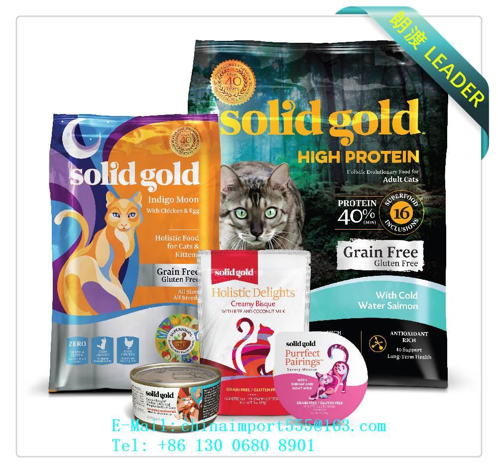 Pet Food Shenzhen Import Agent