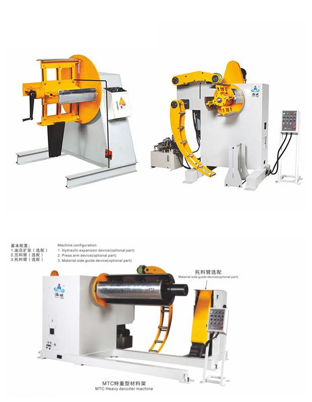 Haiwei sheet matal uncoiler machine for punching line