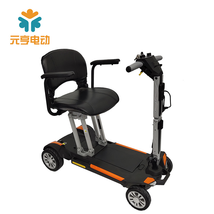 MoRelax TS01 Lite Travel Scooter Foldable