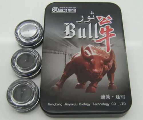 herbal bull men sex tablets super powerful enhancer