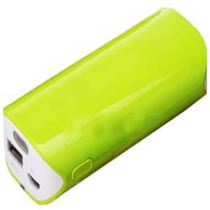 5200mAh Newest Portable Mobile Power Bank for Mobile Phone Accessories