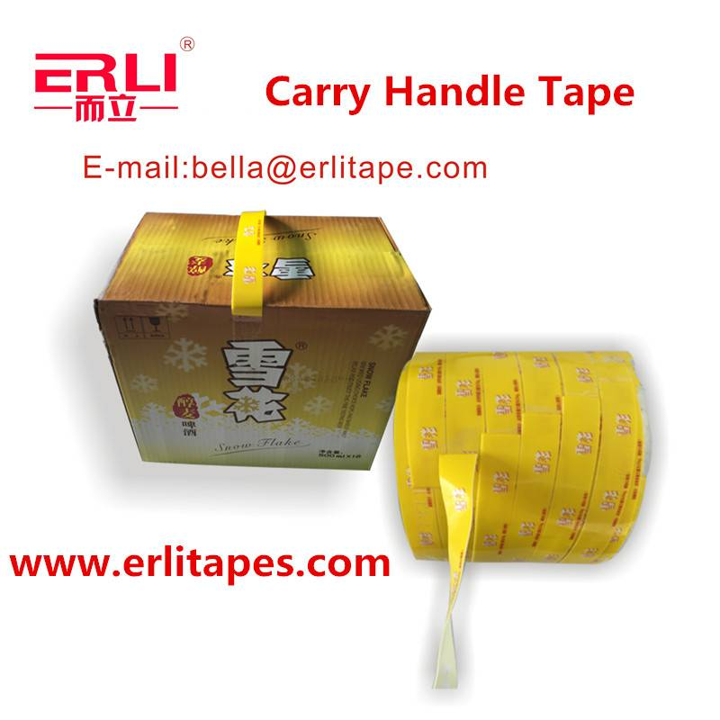 adhesive carry handles for beer box-- supplier/manufacturer--free sample