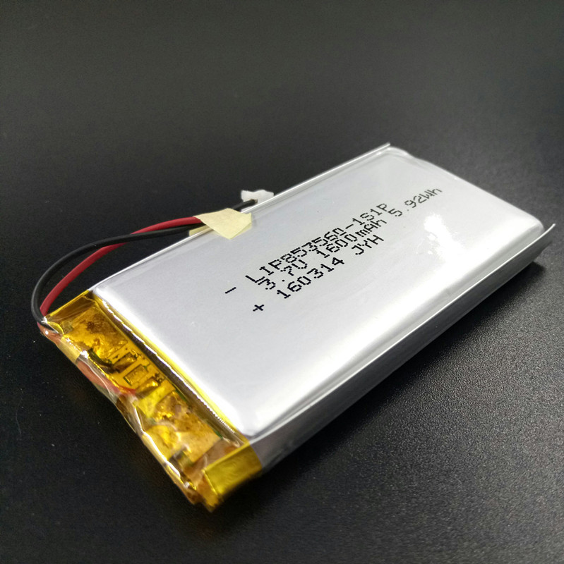 JYH lithium ion pouch cell, rechargeable lithium polymer battery