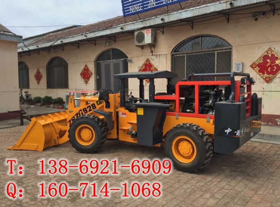 Coal seam gas underground mining ZL928 wheeled loader
