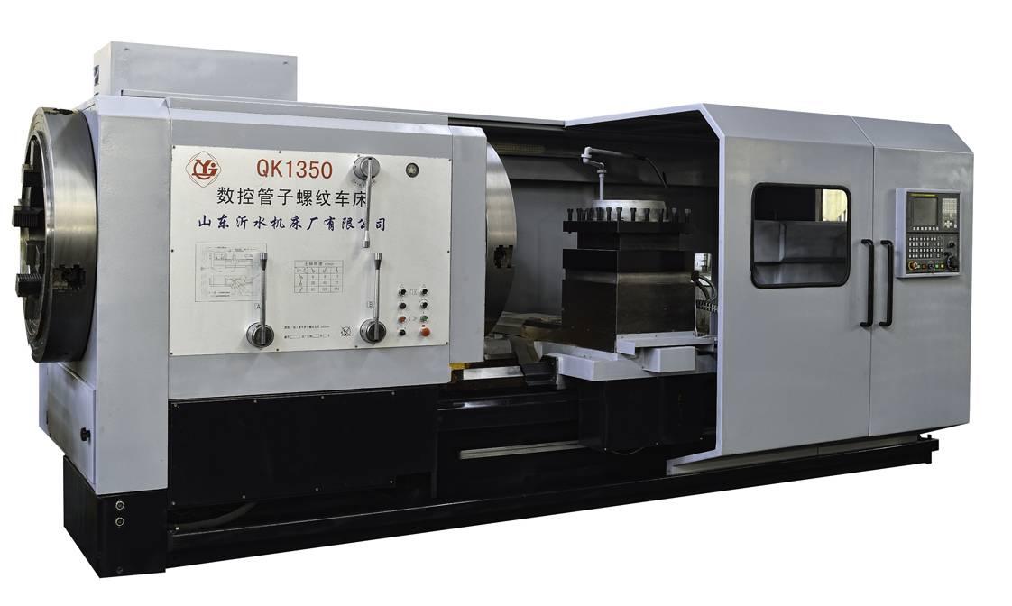 QK1319 pipe threading lathe machine