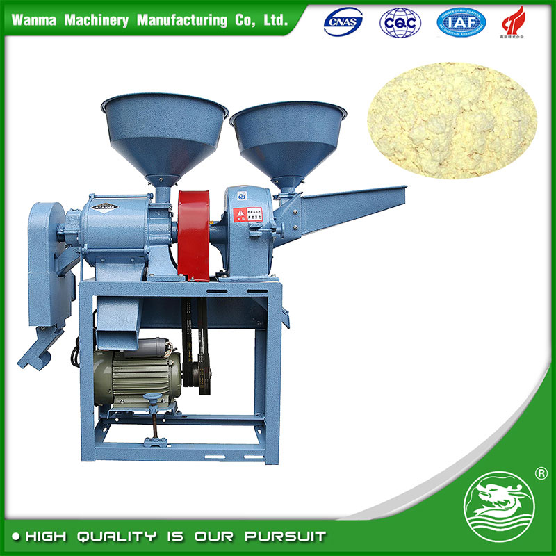 WANMA8006 2017 Most Popular Rice Grinding Machine Price