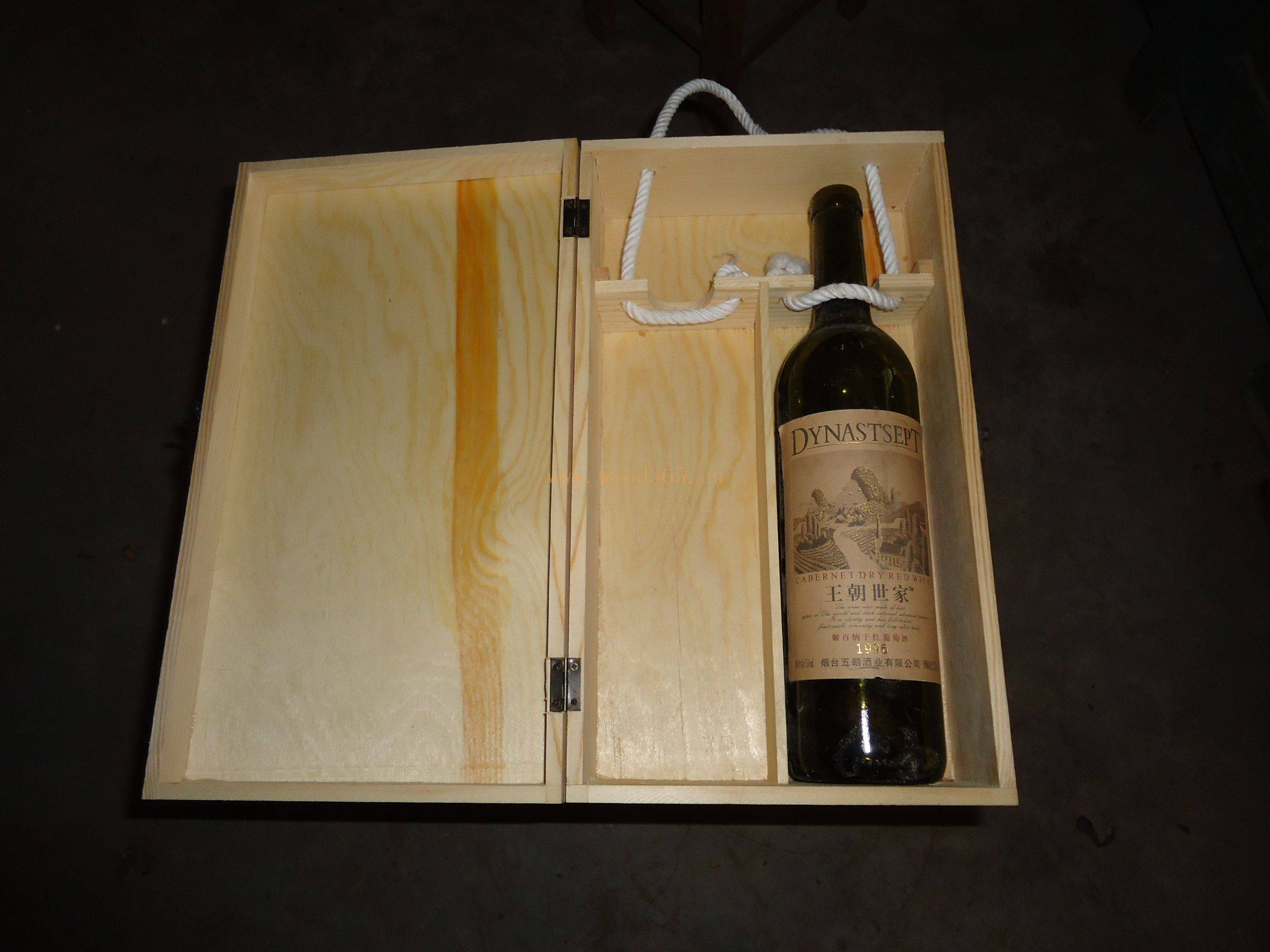 1-2 pack wooden wine box
