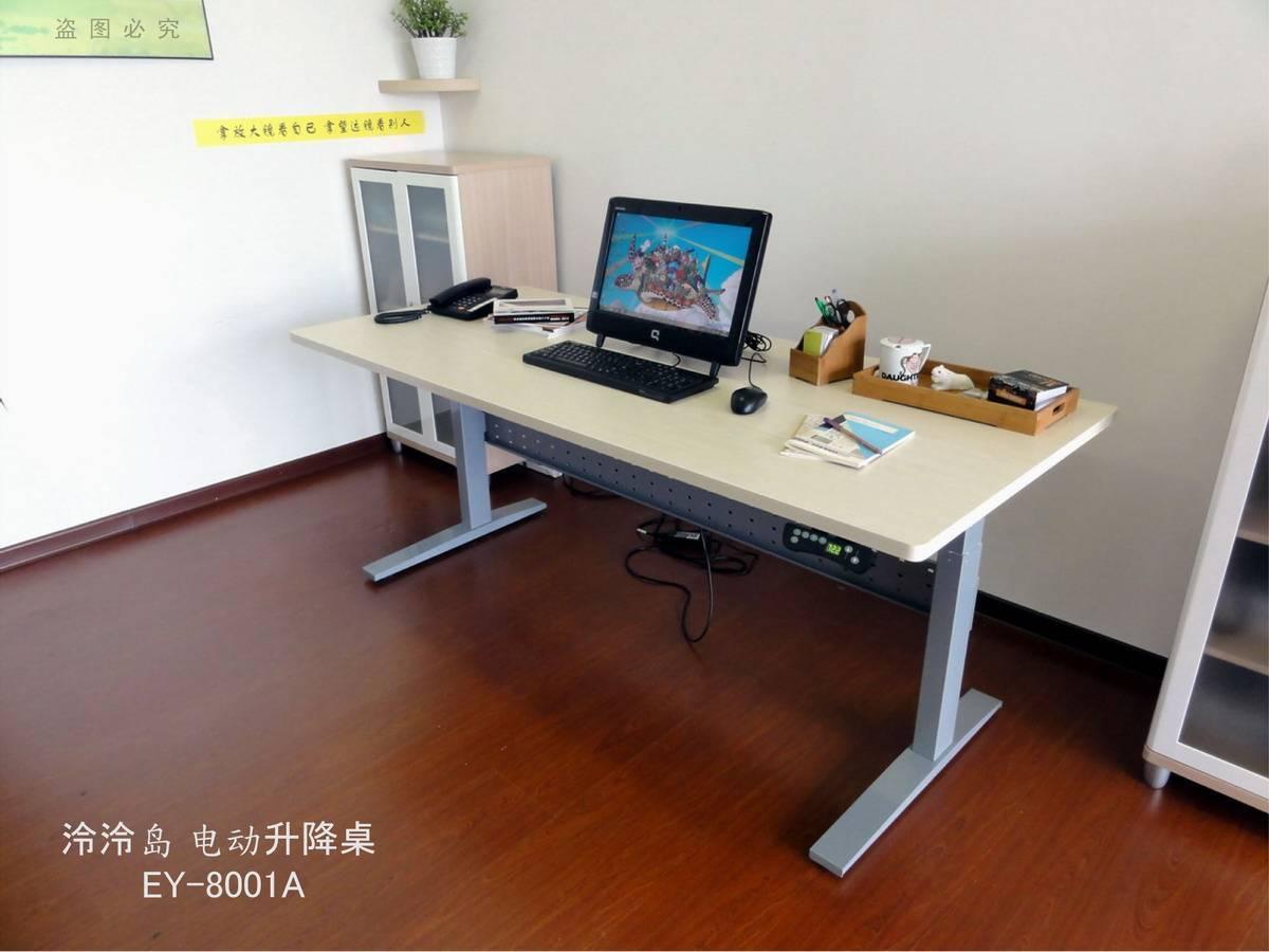 Height Adjustale Metal Legs for Workstation