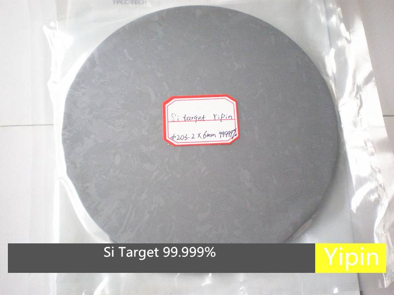 Si silicon sputtering target  5N China target manufacture  evaporation coating materials