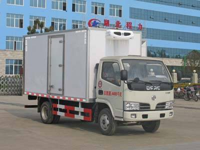 FOTON Aoling(one row and a half) refrigerated truck