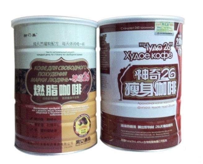 Super Natural 26 Slimming Coffee