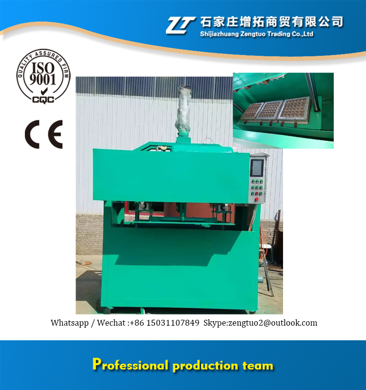 High efficiency recycling waste paper machine making paper fruit tray