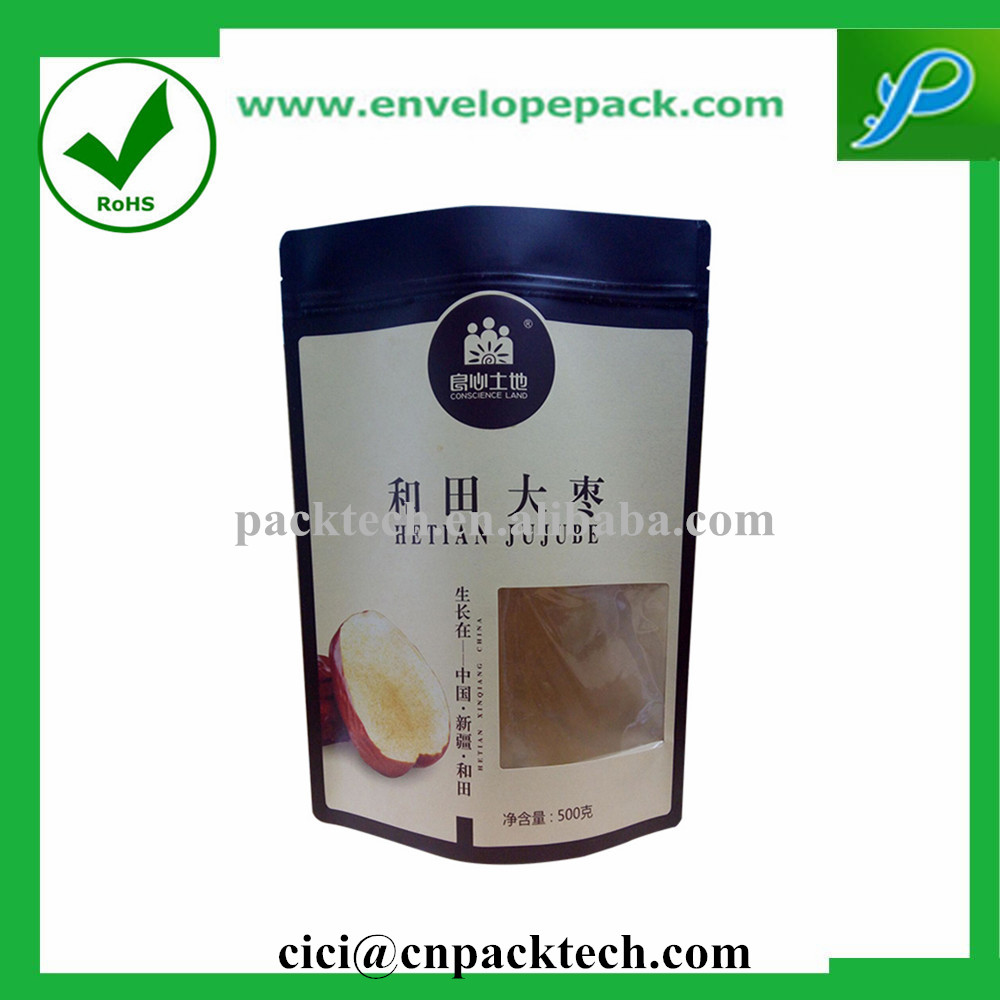 Aluminum Foil Coffee Bag with Coffee Design with Zipper