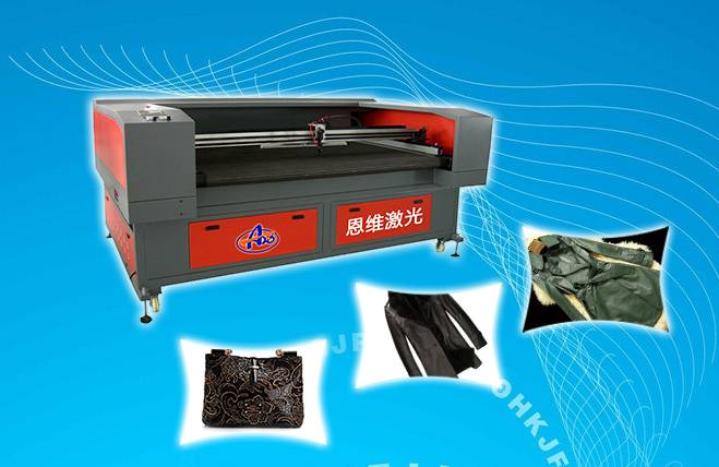 Leather Bag and Shoes Laser Cutter Engraving Machine