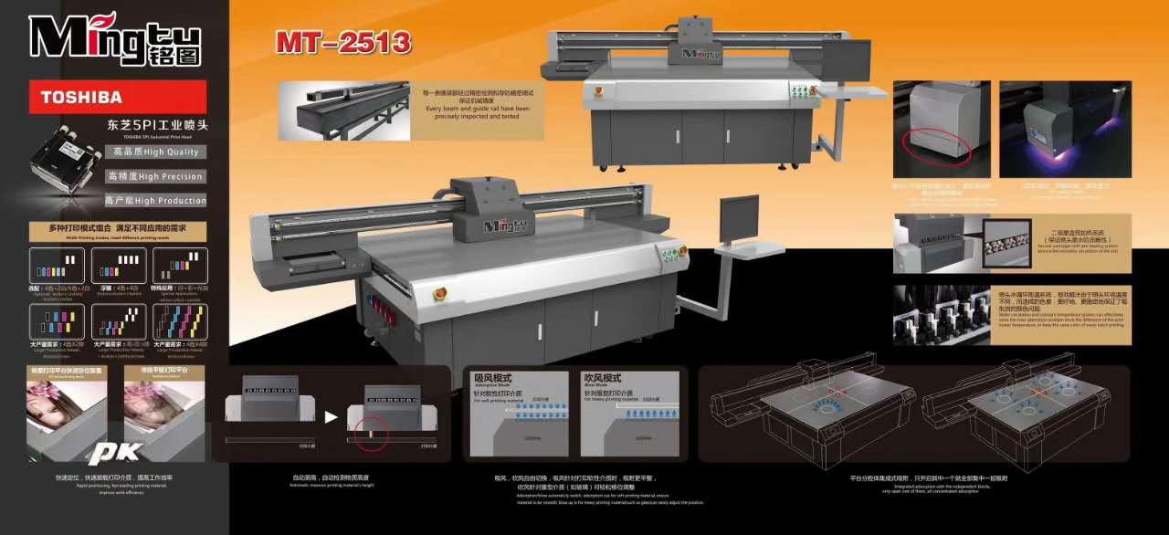 Large format Flatbed UV Printer Multifunctional Digital UV flatbed printer