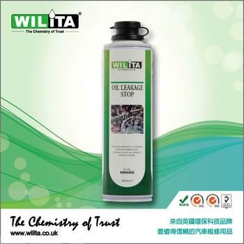 Wilita Oil Leakage Stop