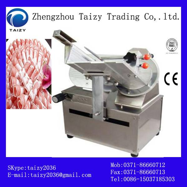 Meat slicer machine | Meat slicing  machine