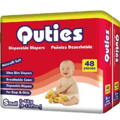 Disposable Baby Diapers, Baby Care Products