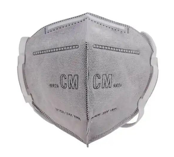Chaomei CM KN95 Surgical Face Mask Respirator with Activated Carbon