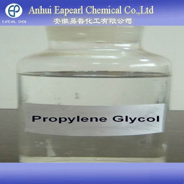 99.5% Purity USP Grade Industrial Grade propylene glycol