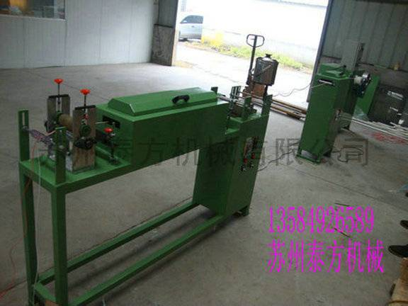 Color cable Merging lines machine